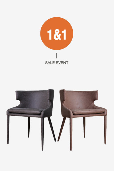 line chair set