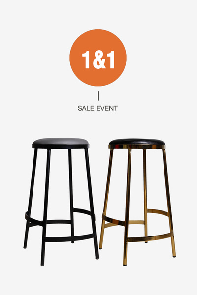 udi bar stool set